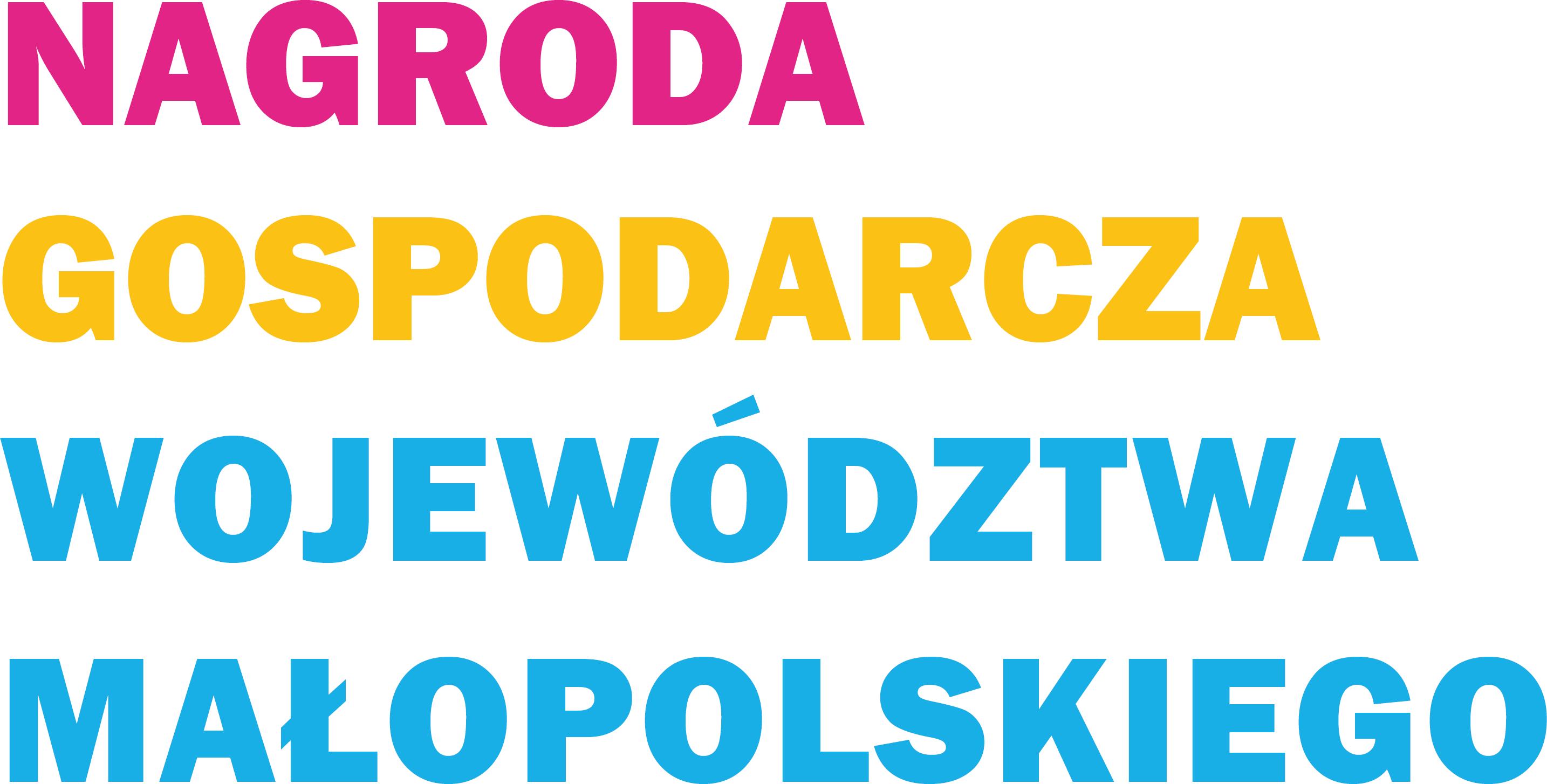 Nagroda Gospodarcza Województwa Małopolskiego